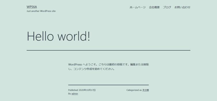 Twenty Twenty-One 外観 コンテンツ