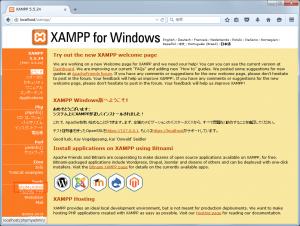 XAMPPにWordPressをインストールする(画像多め・初心者向き)