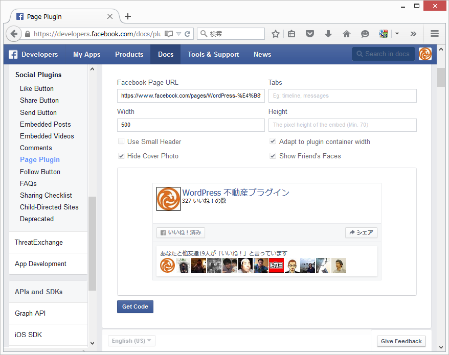 fb_page_plugin_1