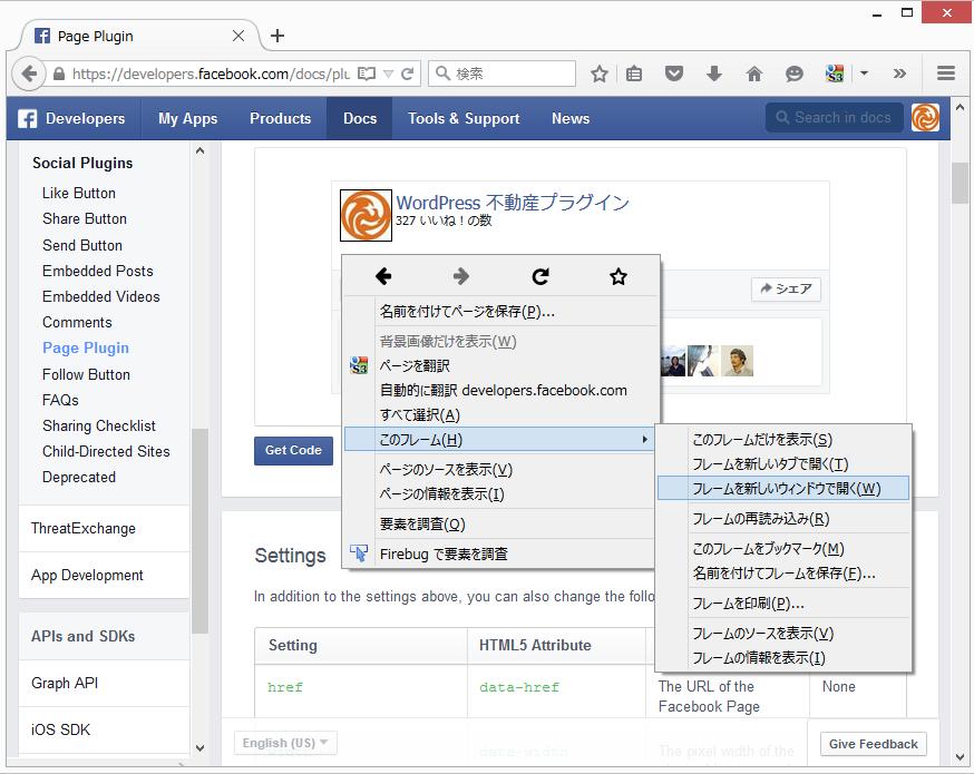 fb_page_plugin_2