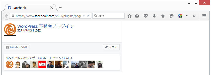 fb_page_plugin_4