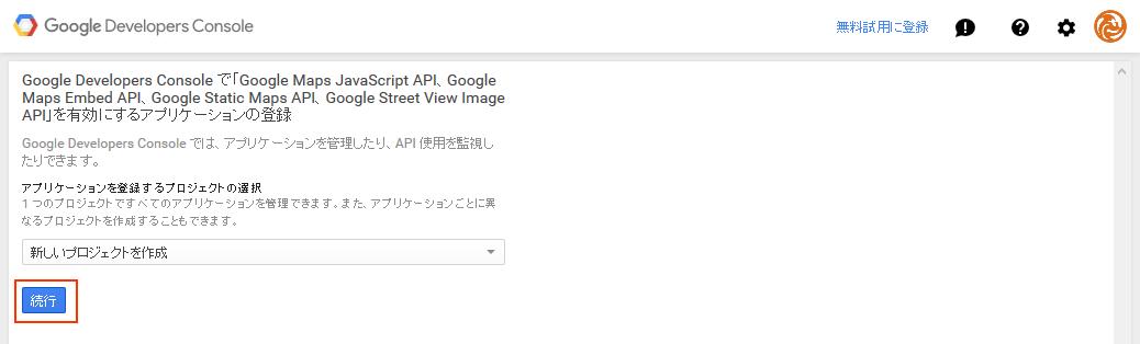 googlemap_api_03