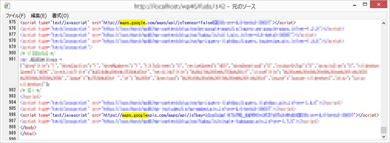 Google Maps api HTMLソース