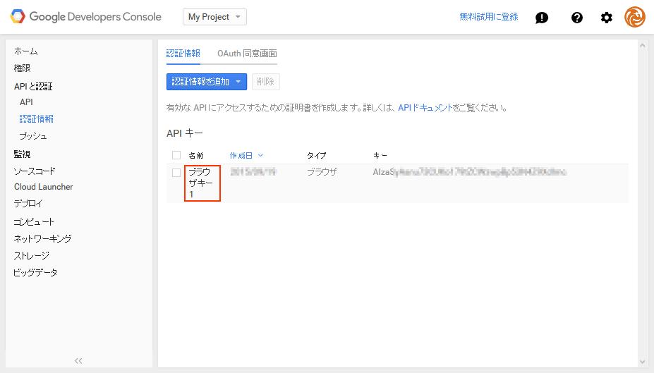 googlemap_api_10