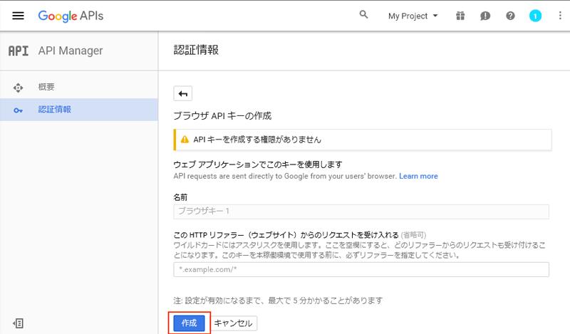 googlemap_api_101