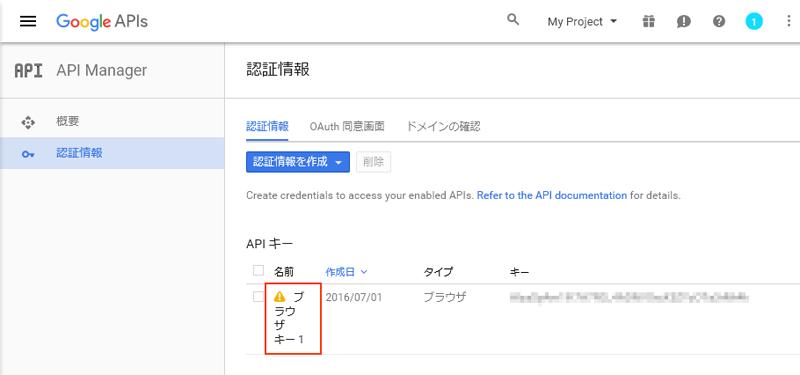 googlemap_api_103