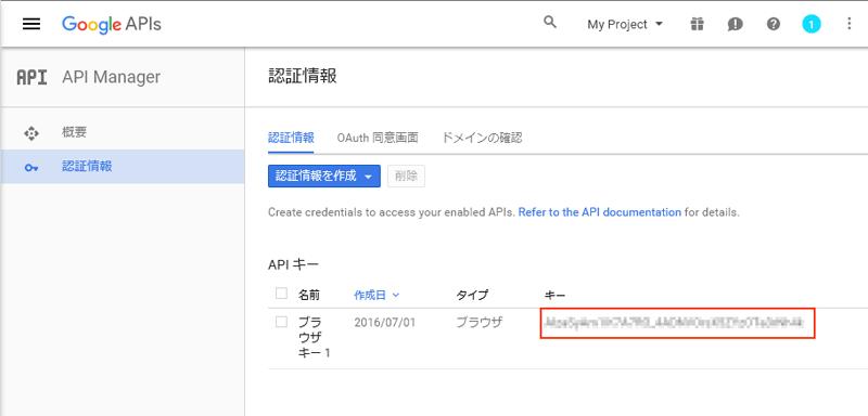 googlemap_api_105