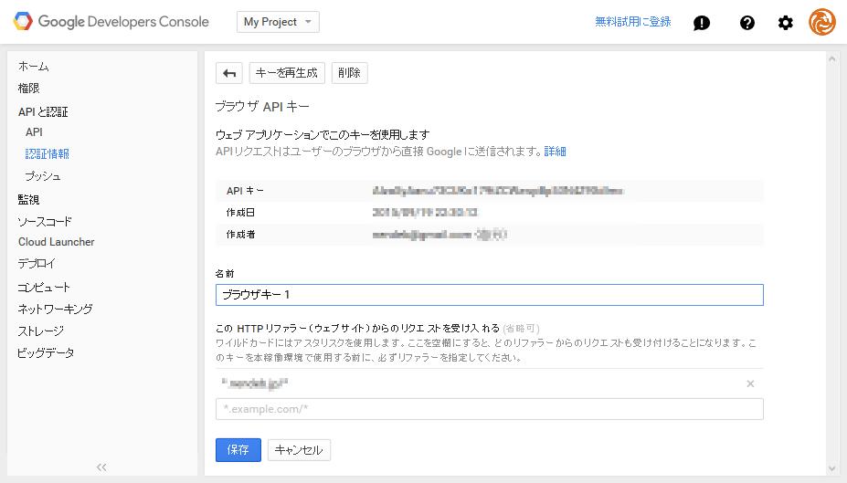 googlemap_api_11
