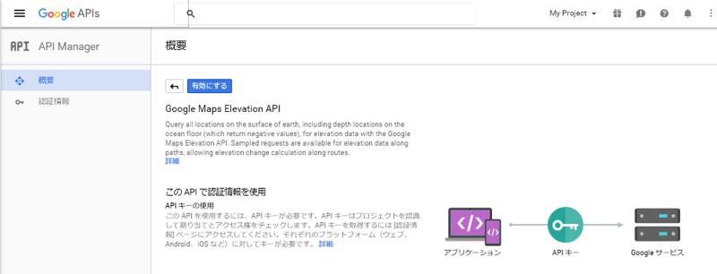 googlemap_api_23