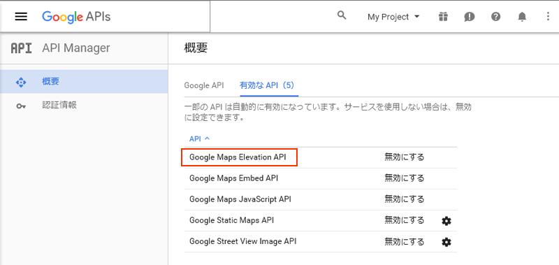 googlemap_api_24