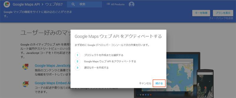 googlemap_api_31