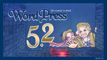 WordPress 5.2 をチェックしています