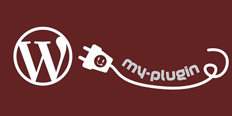 WordPress (自分専用)マイ・プラグインを作ろう