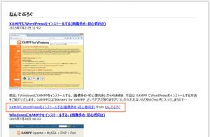 RSS Footer が使えなくなったのでRSSフィードに署名とリンクを追加するコードを作りました。