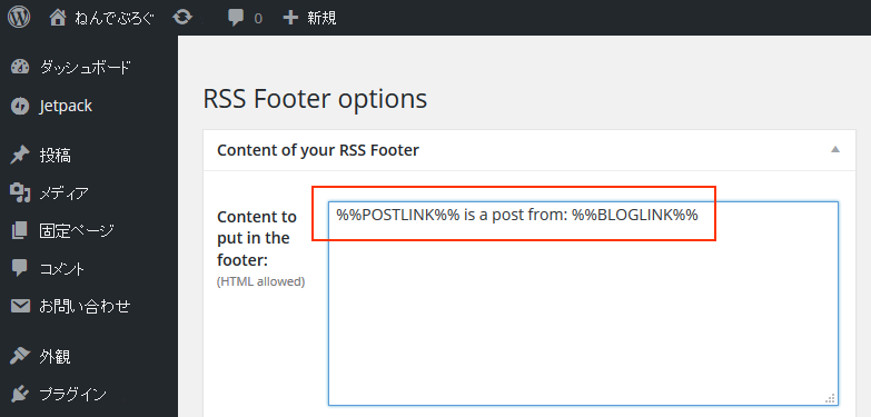 rss_footer_3