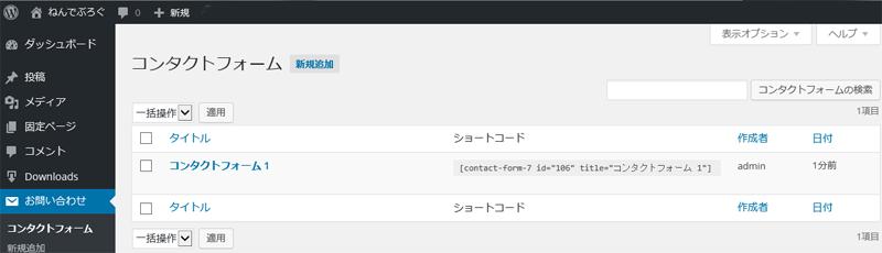 ssl_form_02