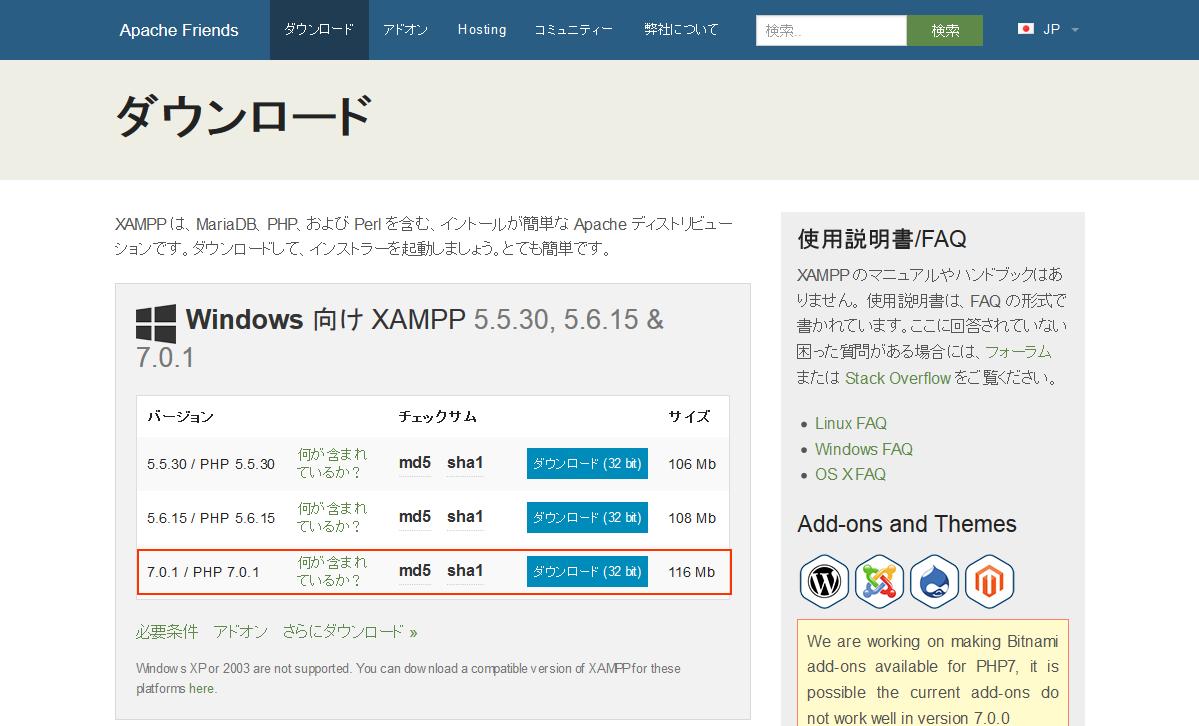 xampp_php7_downloads