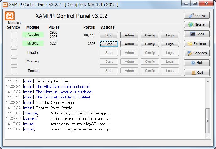 xampp_php7_コントロールパネル