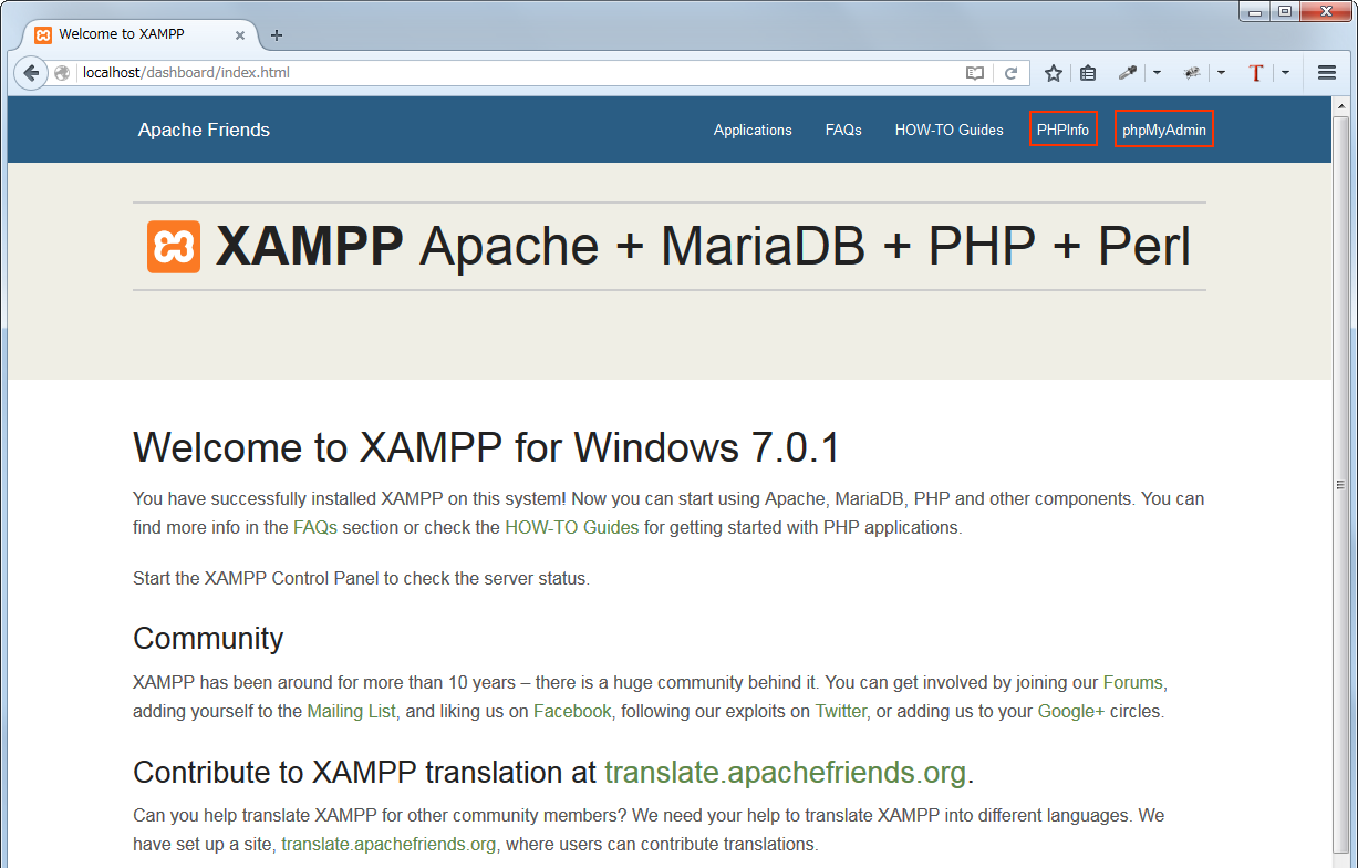 xampp_php7_Welcome